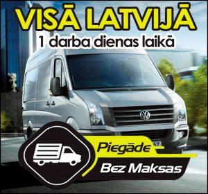 riepu piegāde Latvijā bez maksas
