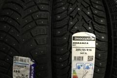 Bridgestone_noranza-001-bridgestone-ziemas-ms-vissezonu riepas-mmk-serviss-izpardošanas-zemas-cenas